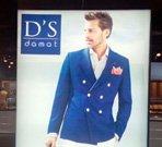 """Рекламная конструкция для компании """"Damat"""""""