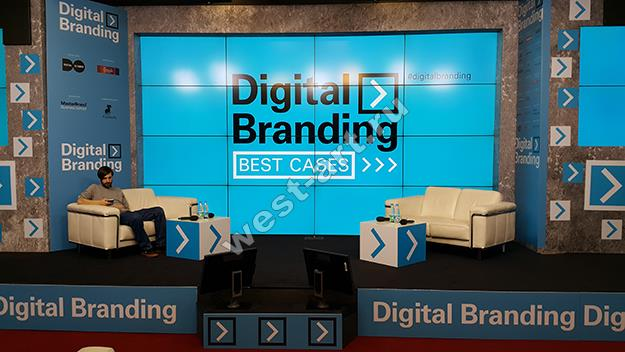 25-26 октября 2016г. в конференц зале Digital October проходил саммит Digital Branding