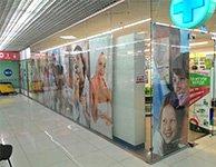 Оклейка витрины аптеки 36х6, картинка