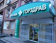 Световая вывеска для сети аптек Горздрав, картинка