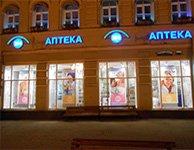Cветовые короба и оклейка витрины для сети аптек 36х6, картинка