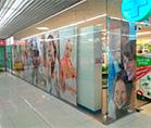 Оформление сети аптек ,оформление торговых и выставочных центров
