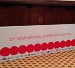 Стол-ресепшн для фестиваля рекламы, примеры выполненных работ