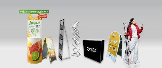 Рекламные стойки и буклетницы, слайд 5