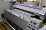 Сублимационная широкоформатная печать с разрешением 1440 dpi