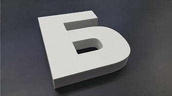 Несветовые буквы из цельного ПВХ «Пластик»