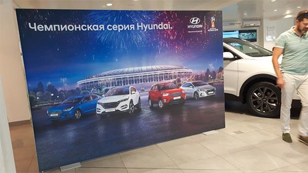 Конструкции Mega Frame для компании Hyundai