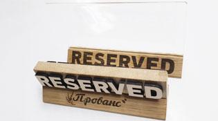 Эксклюзивные деревянные изделия для ресторанов, кафе и баров - Тейбл тенты, меню-холдеры, резервы